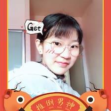 Nutzerprofil von 诗慧
