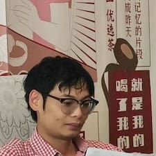 Profil utilisateur de Yigang