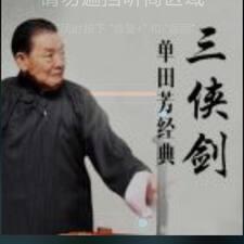 Perfil do utilizador de 琰