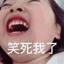 陈莹さんのプロフィール