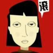 艳婷 User Profile