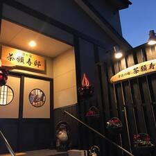 Perfil de usuario de 宇治の宿 茶願寿邸