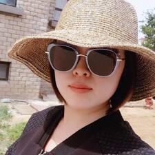 小平 Kullanıcı Profili