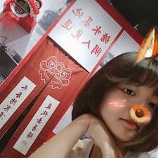 Profil Pengguna 晨玮