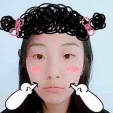 沁怡 User Profile