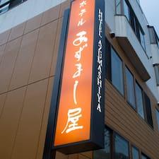 Läs mer om Azumashiya