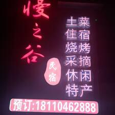 先伟 - Profil Użytkownika