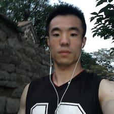 Profil Pengguna 文东