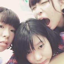 友美 Kullanıcı Profili