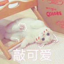 鲁雨桐 - Uživatelský profil