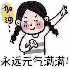 叶湘 felhasználói profilja