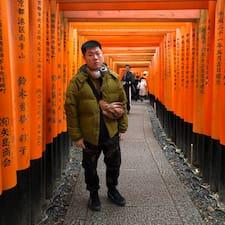 Notandalýsing Jiasheng