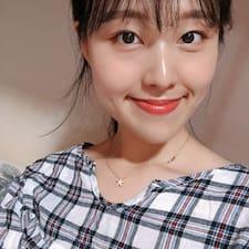 Profil Pengguna 아름