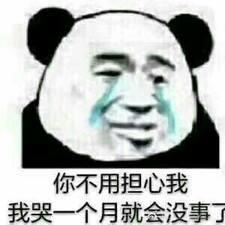 Gebruikersprofiel 李幸霖