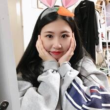 Profil korisnika 예린