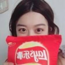小迷妹 User Profile