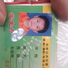 Bai User Profile