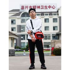 宸頔 User Profile