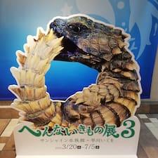 山田 User Profile