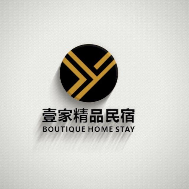 【壹家】精品民宿 User Profile