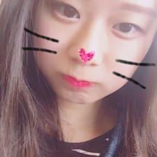 Användarprofil för Yueru
