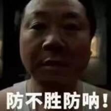 杨登骥 User Profile