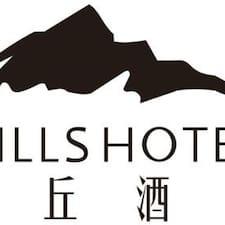Profil utilisateur de 成都山丘酒店