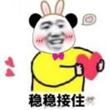 Nutzerprofil von 元纯