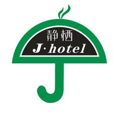 Perfil de usuario de 黄掌柜