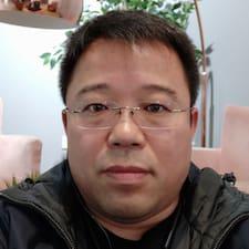 Guoyu User Profile