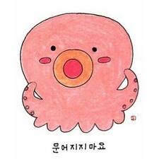 채령 felhasználói profilja