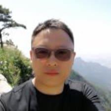瑞 Kullanıcı Profili