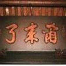 育昇 - Profil Użytkownika