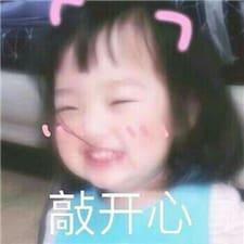 奕柔 felhasználói profilja