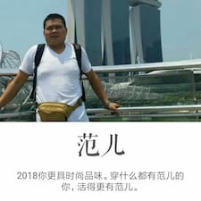 Profil Pengguna Hongxin
