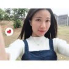 文舒 User Profile