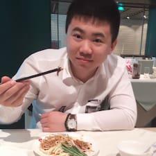 Profil Pengguna 睿