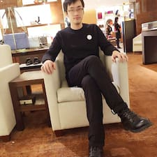 Profil Pengguna Lei