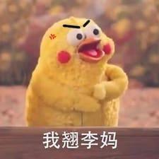 Nutzerprofil von 邓跳