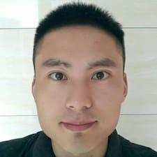 Profil utilisateur de 家元