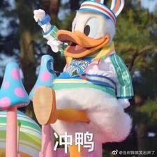 Profilo utente di 爱洋