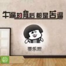志勇 Kullanıcı Profili