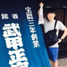 โพรไฟล์ผู้ใช้ Tajima