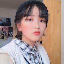 谭 User Profile