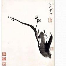 Yixiu User Profile
