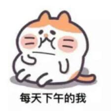Perfil de usuario de 瑜