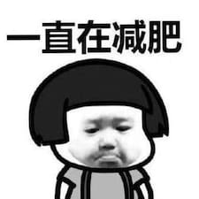 子涵 User Profile