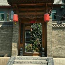 Gebruikersprofiel 平遥怡曦苑豪华别墅