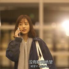 以欣 - Profil Użytkownika
