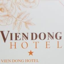 Vien User Profile